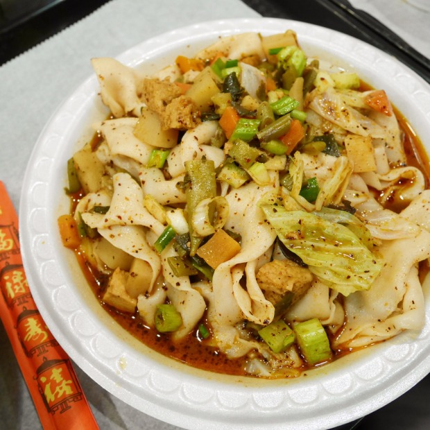 Mount Qi Vegetables Hand-Ripped Noodles, Xi'an Famous Foods